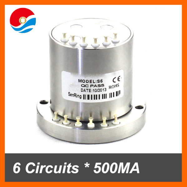 High rotating speed 12000RPM of 6 circuits 500MA S series